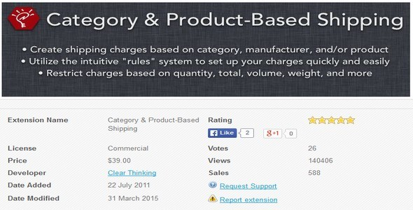 Category-Product-Based-Shipping-v200.2-gfxfree.net_.jpg