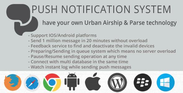 desktop-mobile-push-notification-system-v6-3-1-4.png
