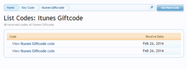 08_list_purchased_code.png