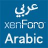 Arabic Language for XenForo Resource Manager